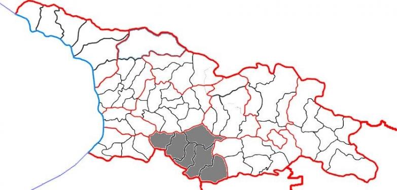 Самцхе-Джавахетия
