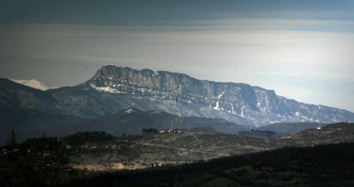 Гора Хвамли